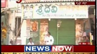 Vijayawada Municipal Commissioner Issue - TV5