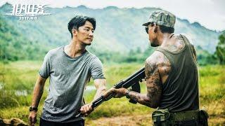 "Nonton 《非凡任务》黄轩""硬角色版""预告 Extraordinary Mission 黄轩 x 段奕宏 3月31日非凡集结! Film Subtitle Indonesia Streaming Movie Download"