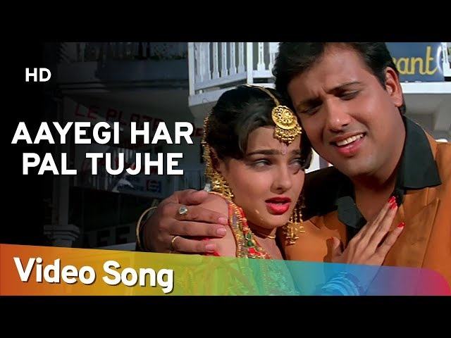 Aayegi Har Pal Tujhe Meri Yaad Full Movie