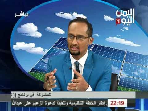 كهرباء بلا فواتير 24 6 2016