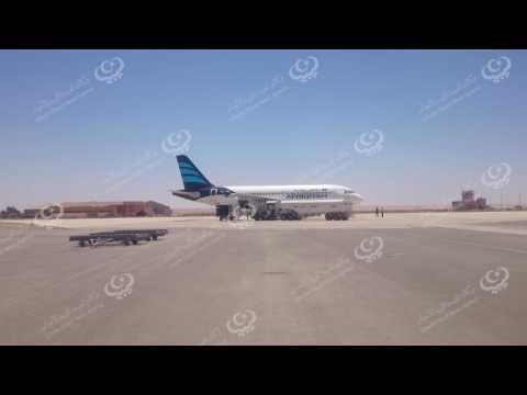 مدير مطار طبرق يلوح بوقف رحلات الليبية