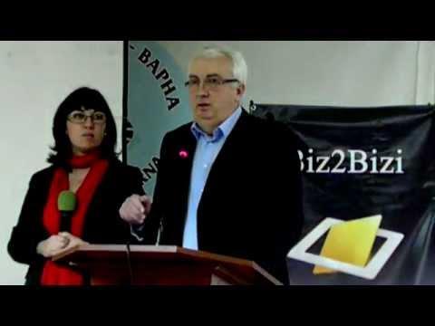 Втори Бизнес Форум Biz2Bizi 23.02.2012 г. - Част трета