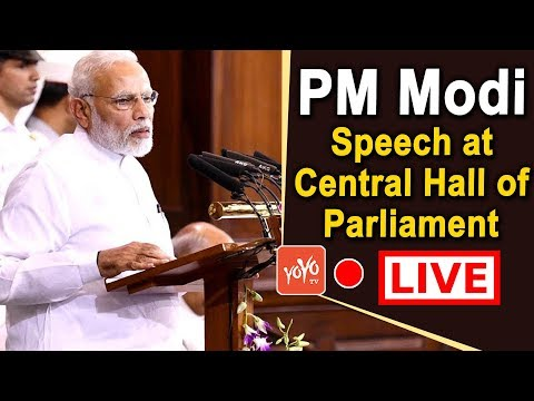 PM Modi Speech At Central Hall Of Parliament LIVE | BJP | Lok Sabha LIVE | YOYO TV Channel