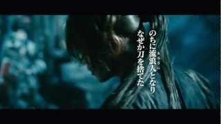 Video 映画『るろうに剣心』【HD】予告編 2012年8月25日公開 MP3, 3GP, MP4, WEBM, AVI, FLV Juni 2018