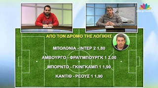 THE MUBET SHOW επεισόδιο 17/2/2017