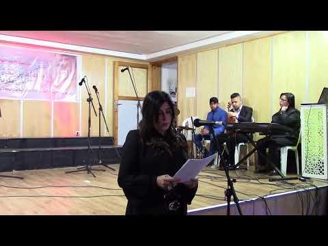 كلمة مديرة النخبة بالعرائش فتيحة الهلالي ناجم