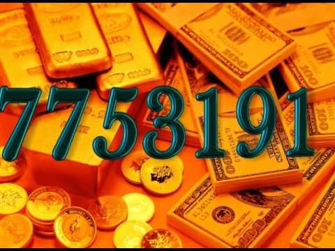 Магия цифр на богатство и удачу .