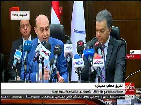 كلمة الدكتور هشام عرفات وزير النقل علي هامش توقيع برتوكول تعاون بين الوزارة وهيئة قناة السويس