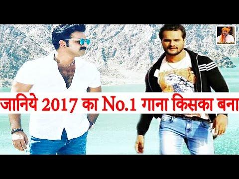 Video जानिये 2017 का No.1 गाना किसका बना Pawan Singh_Khesari Lal | Bhojpuri Breaking News 2017 download in MP3, 3GP, MP4, WEBM, AVI, FLV January 2017