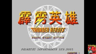Thunder Heroes [theroes] (Arcade Emulated / M.A.M.E.) by ILLSeaBass