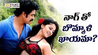 Anushka to Romance with Nagarjuna in RGV Movie