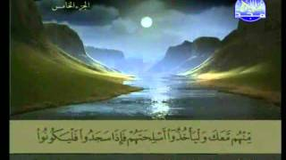 HD المصحف المرتل 05 للشيخ عبد الباسط عبد الصمد رحمه الله