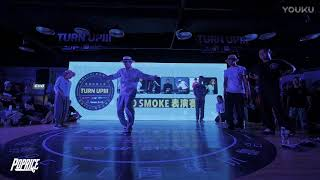 7to smoke – Turn up vol.3