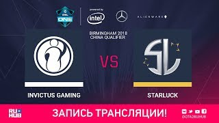 Invictus Gaming vs StarLucK, ESL One Birmingham CN qual, game 1 [Lex, 4ce]
