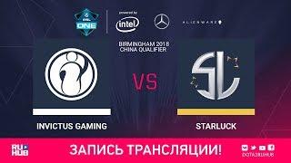 Invictus Gaming vs StarLucK, ESL One Birmingham CN qual, game 1 [Lex, 4ce]