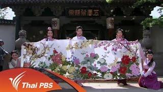 เร็วๆ นี้ที่ Thai PBS - เร็วๆนี้ที่ Thai PBS 10 - 16 ก.ย. 58
