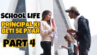 School Life Turned into College Life | EPISODE 4 | Twisted story | This is sumesh