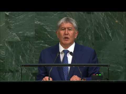 Выступление президента Кыргызстана Алмазбека Атамбаева на Генассамблее ООН
