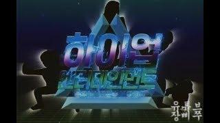 [병맛더빙] 오디션
