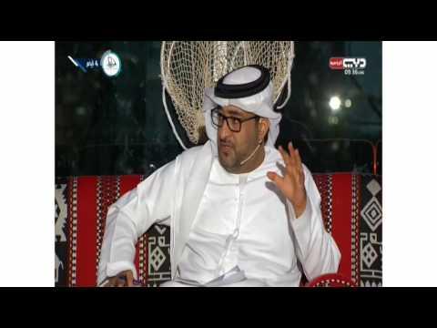 09.05.17 27th Al Gaffal Program