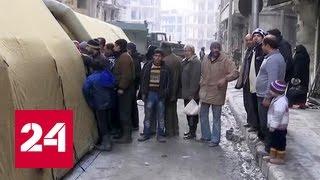 Российские врачи поставили на ноги сотни жителей Алеппо