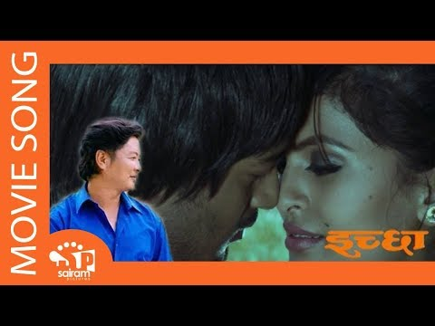 (Rudai Chha Aakas रुदै छ आकास Movie Song By... 3 minutes, 40 seconds.)
