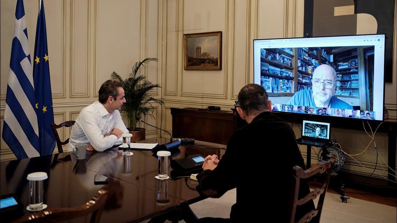 Tηλεδιάσκεψη του Πρωθυπουργού Κυριάκου Μητσοτάκη με την ηγεσία του Ιδρύματος Σταύρος Νιάρχος