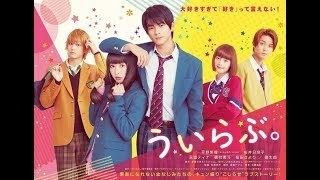 Nonton    Eng Sub   We Love  Live Action Movie Teaser Trailer Film Subtitle Indonesia Streaming Movie Download