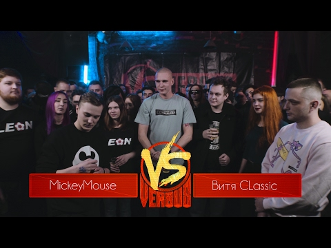 VERSUS BPM – MICKEYMOUSE VS ВИТЯ CLASSIC