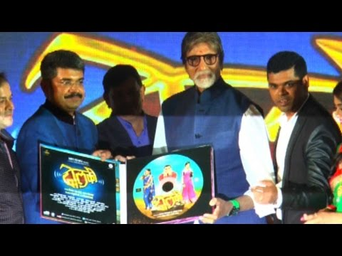 Amitabh Bachchan's Best Wishes Speech For Marath