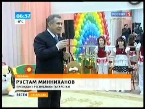 """Президент РТ в микрорайоне """"Солнечный город"""""""
