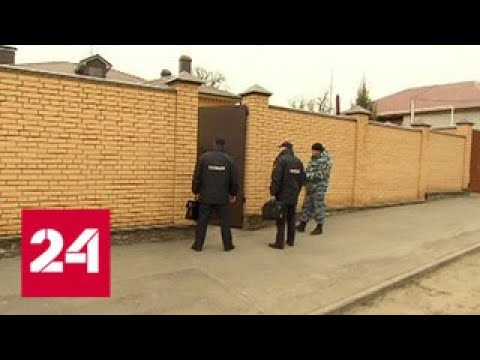 Суд проявил гуманность к экс-мэру Ельца - Россия 24