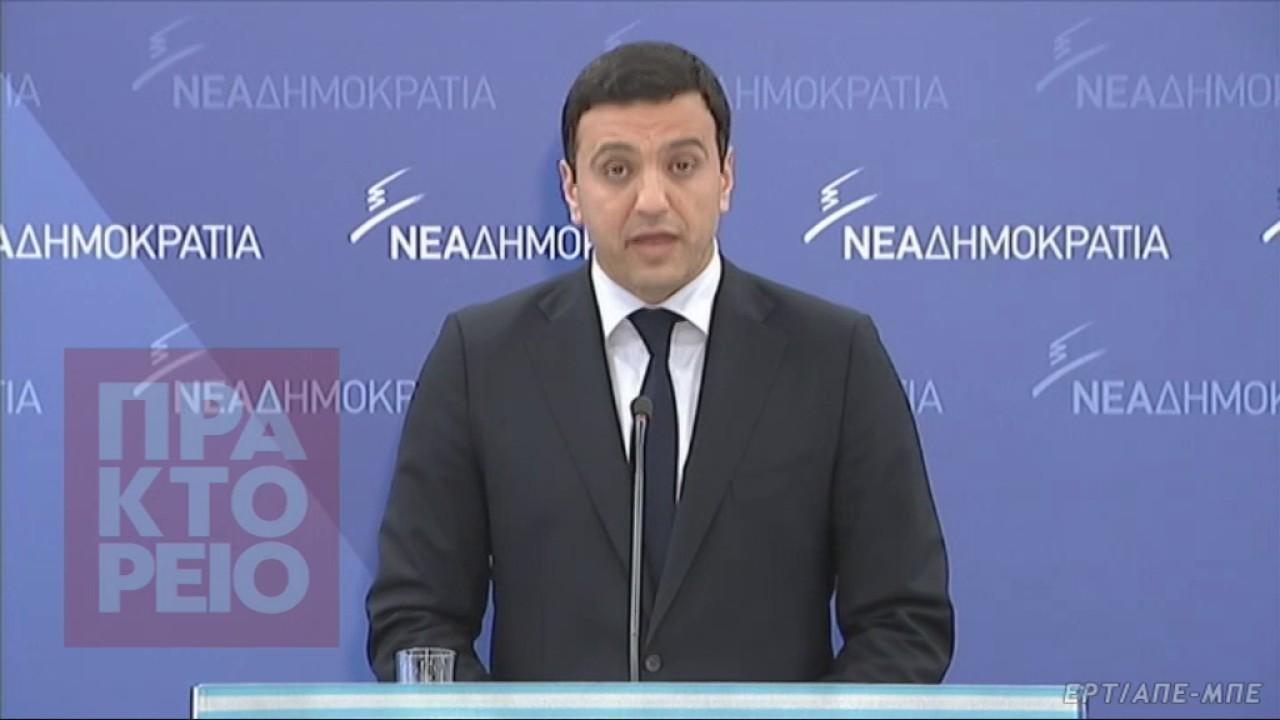 Β. Κικίλιας: Ξεχειλίζει η οργή των Ελλήνων για τα ψέματα του κ. Τσίπρα
