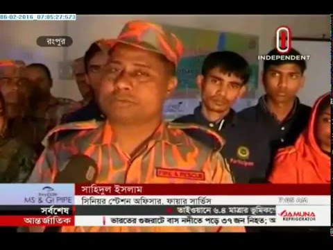 Danger of earthquake in Sylhet, Rangpur, M'singh (06-02-2016)