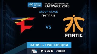FaZe vs fnatic - IEM Katowice 2018 - map2 - de_cache [SleepSomeWhile, GodMint]