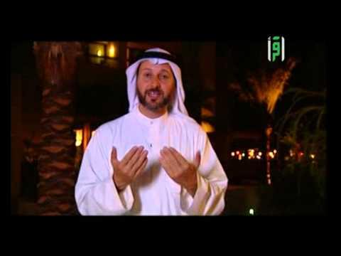 الصديق الودود  – أبو بكر الصديق – بيوت المبشرين بالجنة  -الدكتور جاسم المطوع
