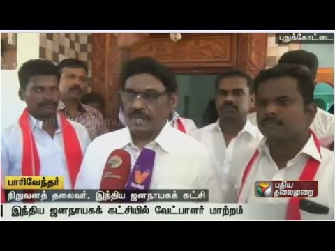 IJKs-founder-leader-Parivendhar-has-announced-that-the-partys-Tirupattur-candidate-is-Lawrence