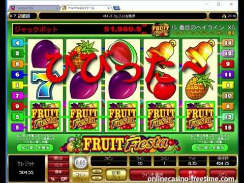 ビデオスロット 「フルーツフィエスタ」 少額で狙えるジャックポット|Fruit Fiesta Slot - 5x WILD on an active payline