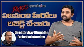 Director Ajay Bhupathi Exclusive Interview | Maha Samudram Movie |