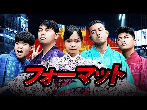 TIM2ONE X AGUNG X FATHIA X KEMAL JAPAN TRIP - Chandraliowstory #22