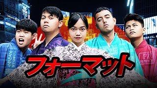 Video TIM2ONE x AGUNG x FATHIA x KEMAL JAPAN TRIP - Chandraliowstory #22 MP3, 3GP, MP4, WEBM, AVI, FLV Oktober 2018