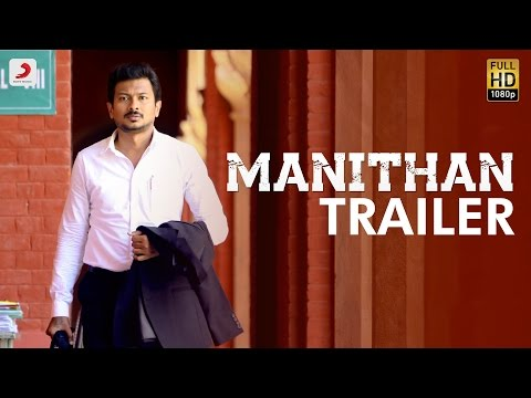 Manithan Movie Picture