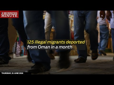125 illegal migrants deported from Oman in a month