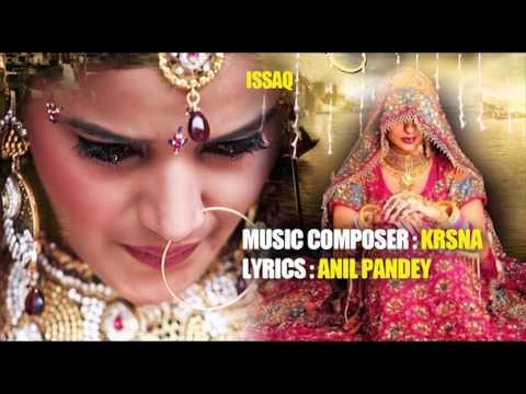 BHAGAN KE REKHAN KI Full Song | Music Composer Krsna | Issaq 2013