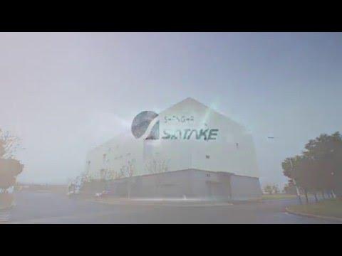 SAIC CWT Climatic Wind Tunnel