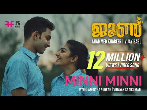 June Video Song | Minni Minni | Ifthi | Amritha Suresh | Rajisha Vijayan | Friday Film House