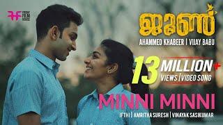 Video June Video Song | Minni Minni | Ifthi | Amritha Suresh | Rajisha Vijayan | Friday Film House MP3, 3GP, MP4, WEBM, AVI, FLV Maret 2019