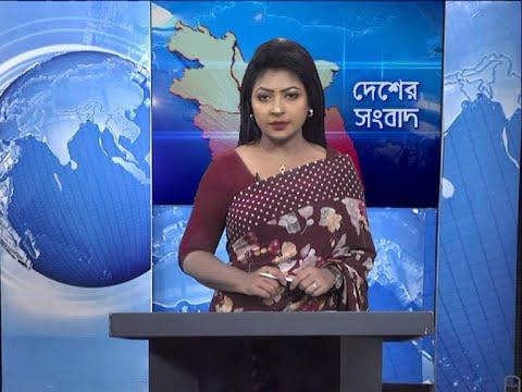 11 Am News || বেলা ১১ টার সংবাদ || 28 September 2020 || ETV News