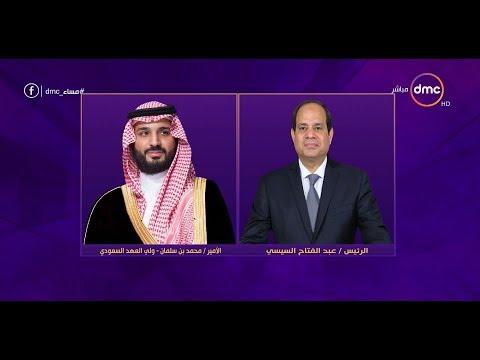الرئيس السيسي وولي العهد السعودي يحضران مسرحية
