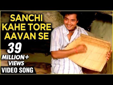 Video Sanchi Kahe Tore Aavan Se - Greatest Hits of Ravindra Jain - Nadiya Ke Par download in MP3, 3GP, MP4, WEBM, AVI, FLV January 2017